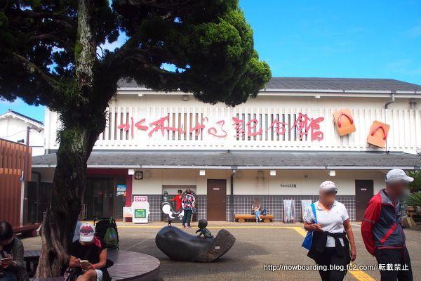 境港観光 水木しげる記念館