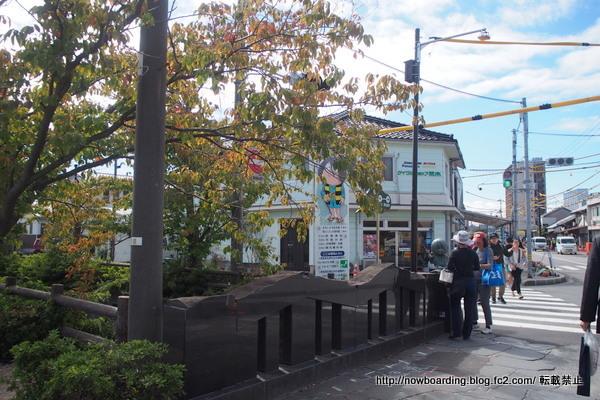 境港観光 水木しげるロード