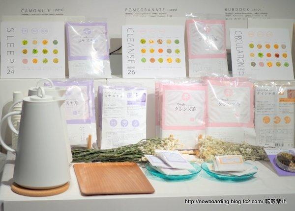 YULICI ユリシー タイシャ茶・スヤスヤ茶