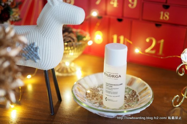 FILORGA ANTI-AGEING MICELLAR CLEANSING SOLUTION ルックファンタスティック アドベントカレンダー 2018