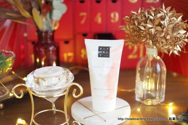 ルックファンタスティック アドベントカレンダー感想 Rituals The Ritual of Sakura Magic Touch Body Cream
