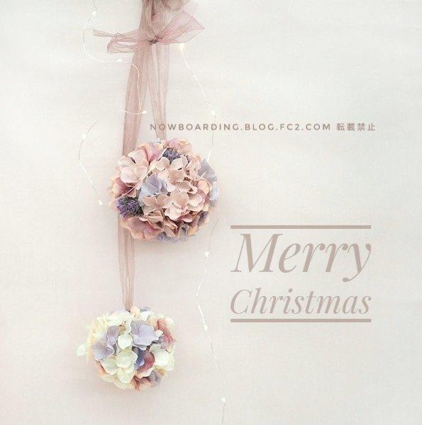 日比谷花壇 クリスマス ボールオーナメント「ローザパッラ」