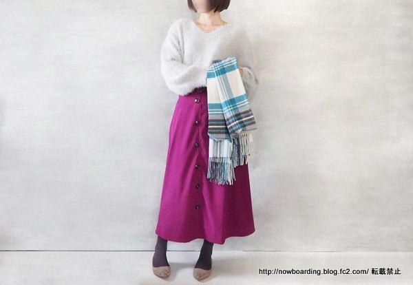 Happy急便 ベルト付きトレンチスカート 30代プチプラきれいめファッション