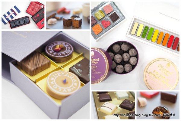 大丸・松坂屋のバレンタインチョコレート 有名ブランド食べ比べ