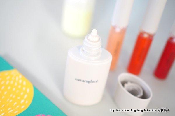 ナチュラグラッセ UV化粧下地「UVプロテクションベースN」