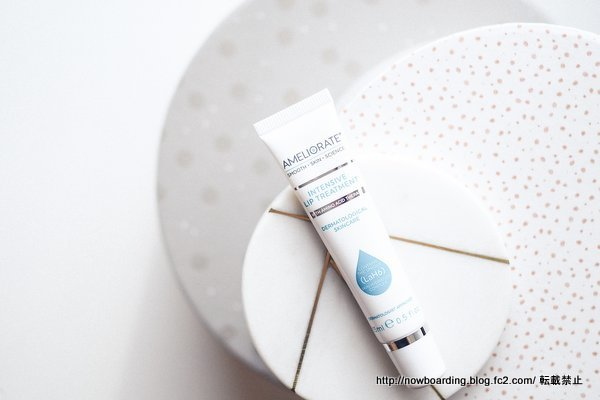 AMELIORATE Intensive Lip Treatment リップトリートメント