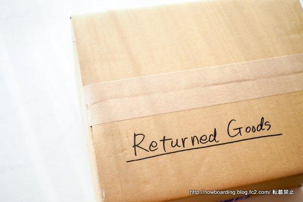 海外ショッピングでの返品梱包方法