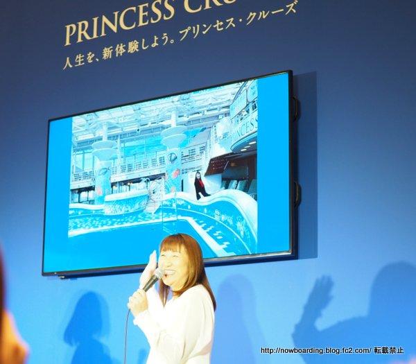 プリンセス・クルーズ×北斗晶さん スペシャルトークショー