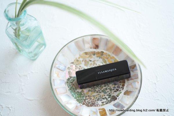Illamasqua Glamore Lipstick