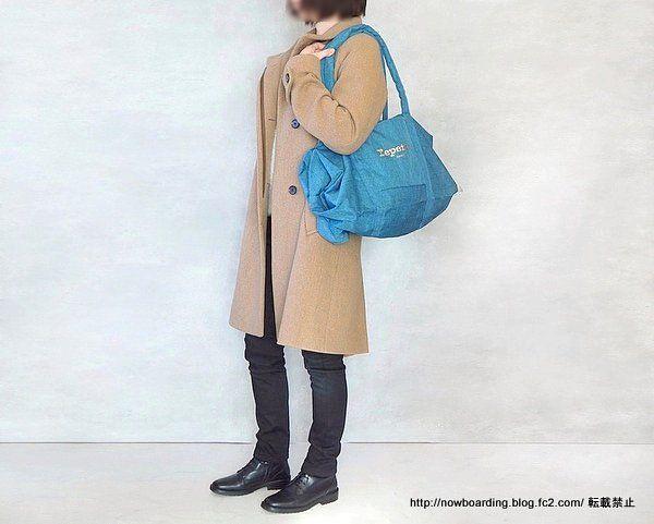 GILT(ギルト)購入品 感想ブログ Repetto(レペット)のグライドダッフルバッグ
