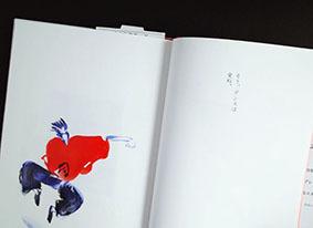 2019718初版_絵小説 ますだおさむ氏3