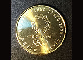 2019817オリンピック記念100円硬貨_表