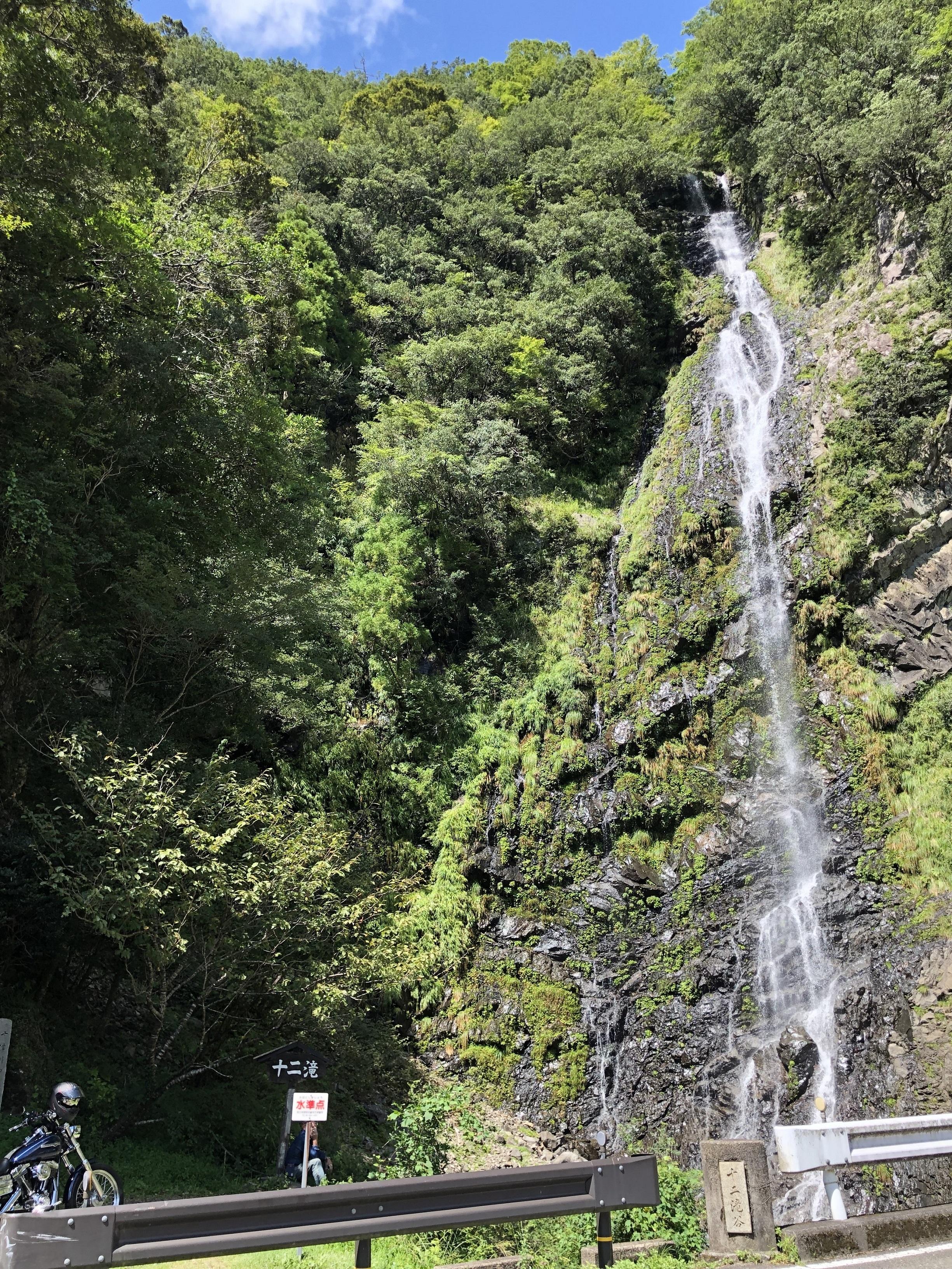ぴーきち&ダイナ ハーレー で行く 十津川村 ツーリング 十二滝