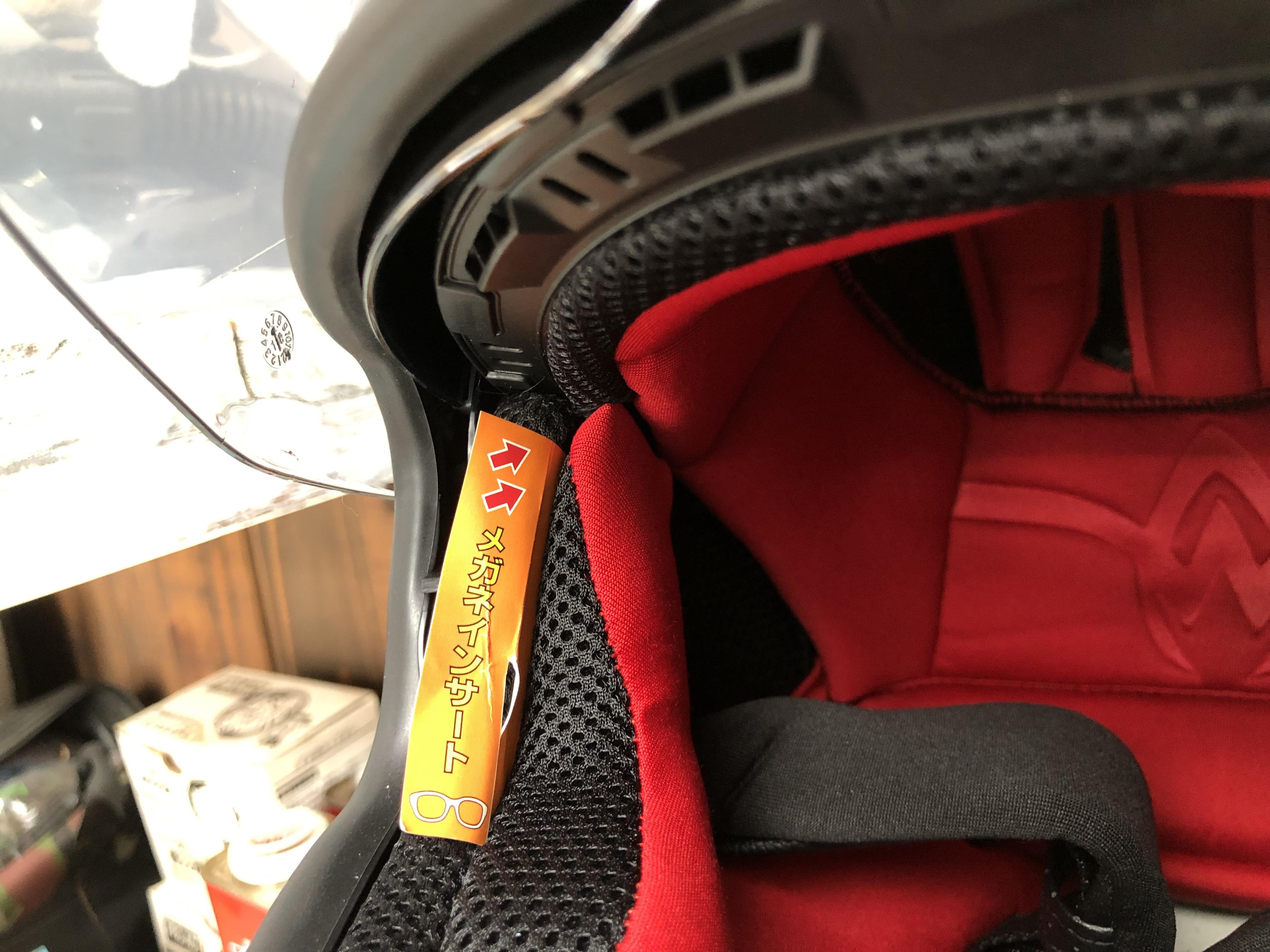 ウィンズ フルフェイス A-FORCE RS FLASH 眼鏡