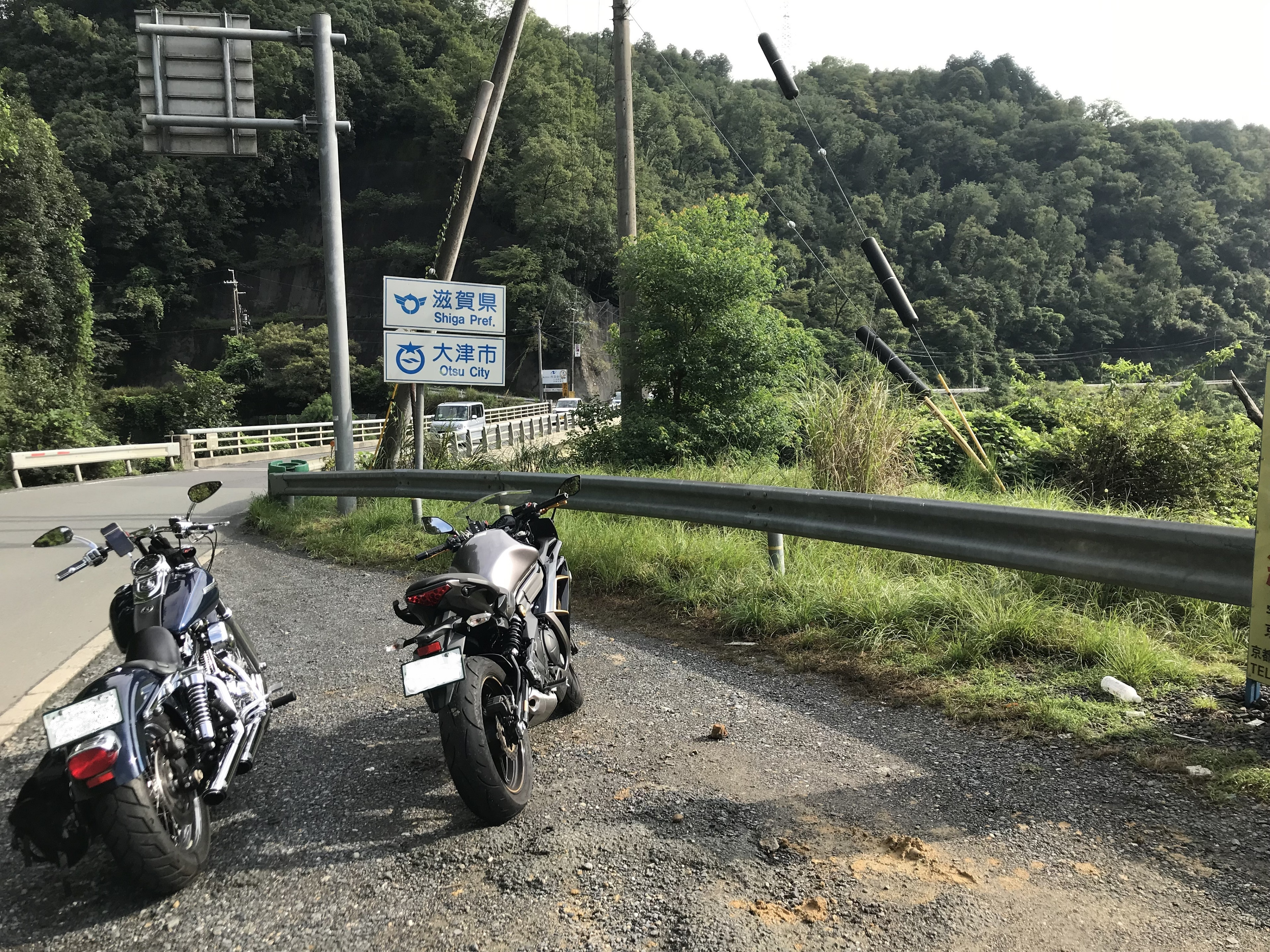 ハーレーとカワサキで行く近江八幡ツーリング 滋賀県到着