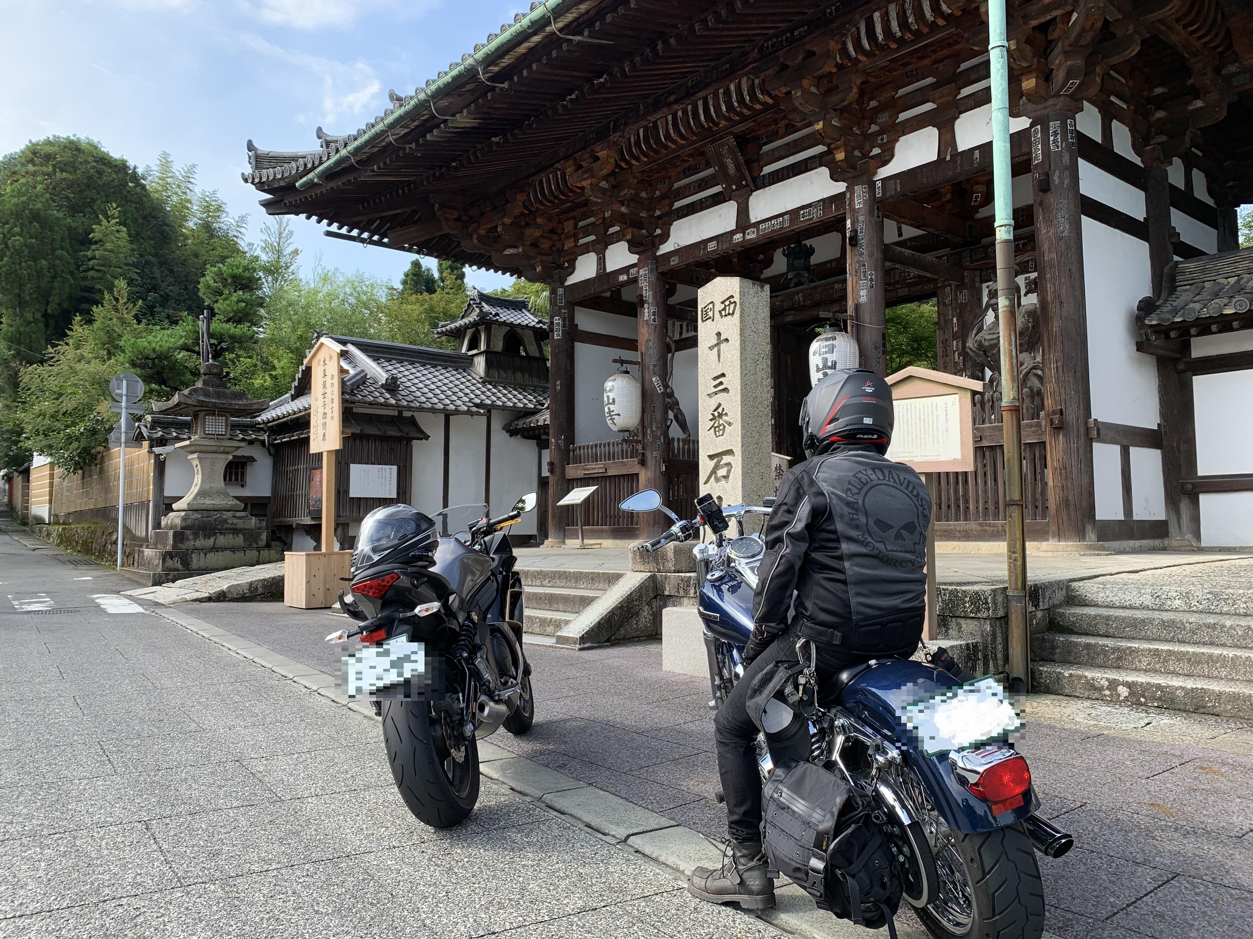 ハーレーとカワサキで行く近江八幡ツーリング 石山寺ぴーきち