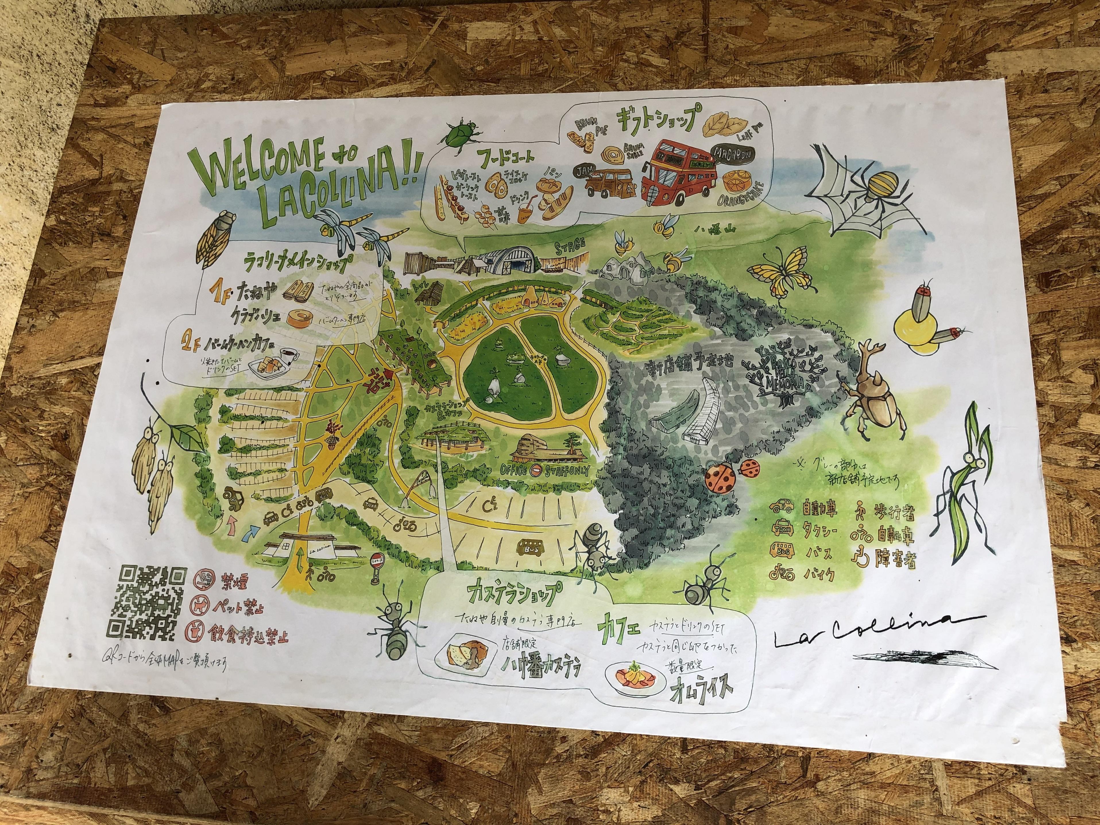 ハーレーとカワサキで行く近江八幡ツーリング ラ・コリーナ 地図