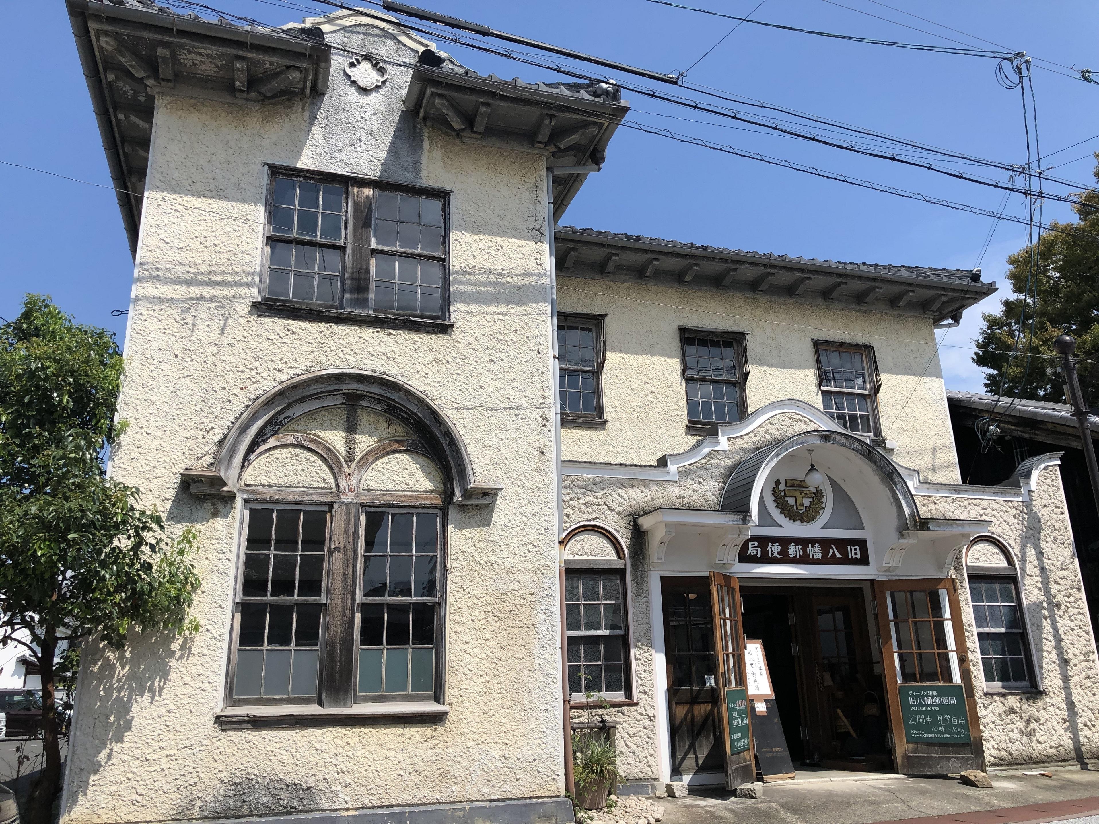 ハーレーとカワサキで行く近江八幡ツーリング 旧八幡郵便局