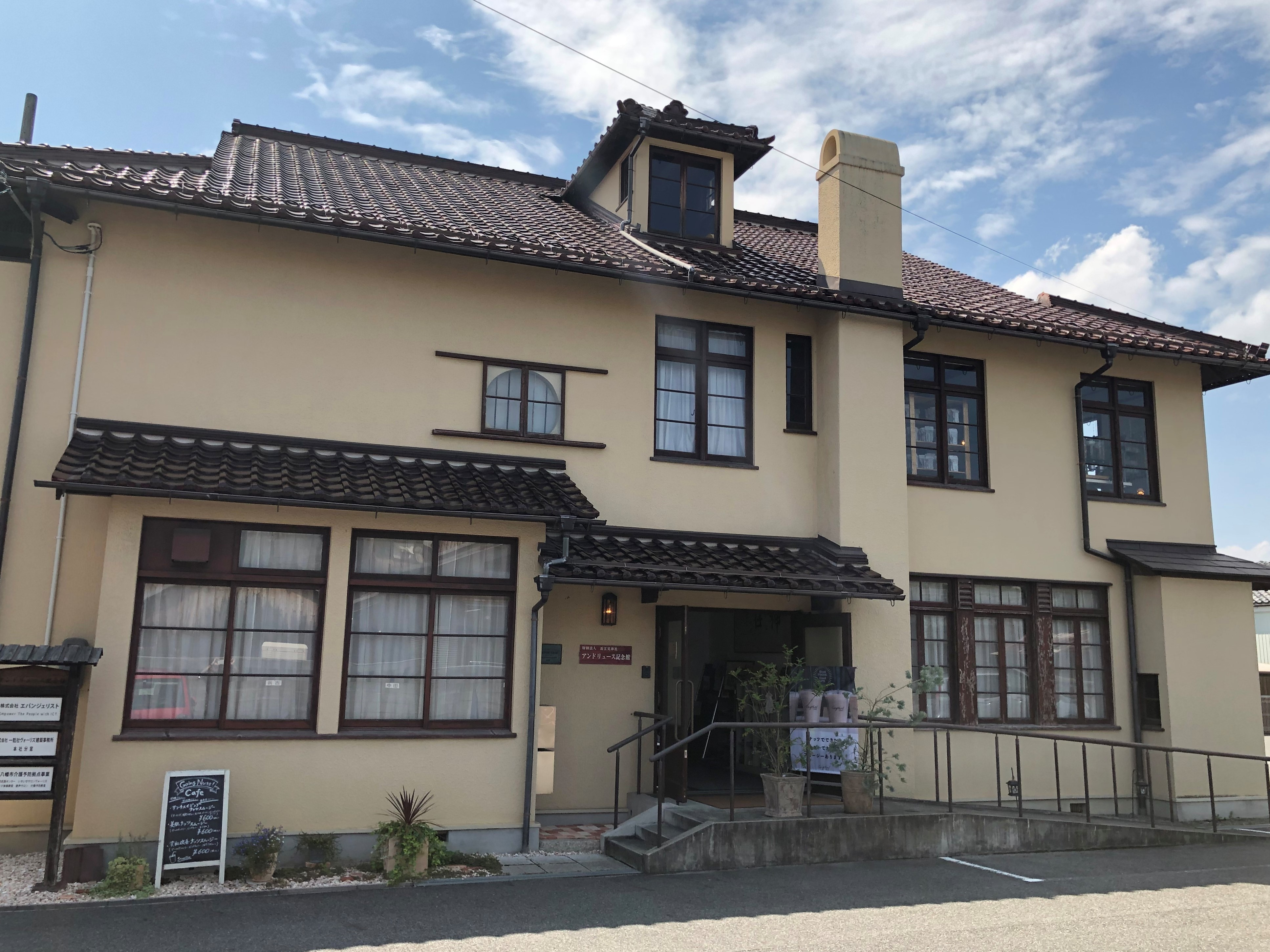 ハーレーとカワサキで行く近江八幡ツーリング ヴォーリズ建築 アンドリュース記念館