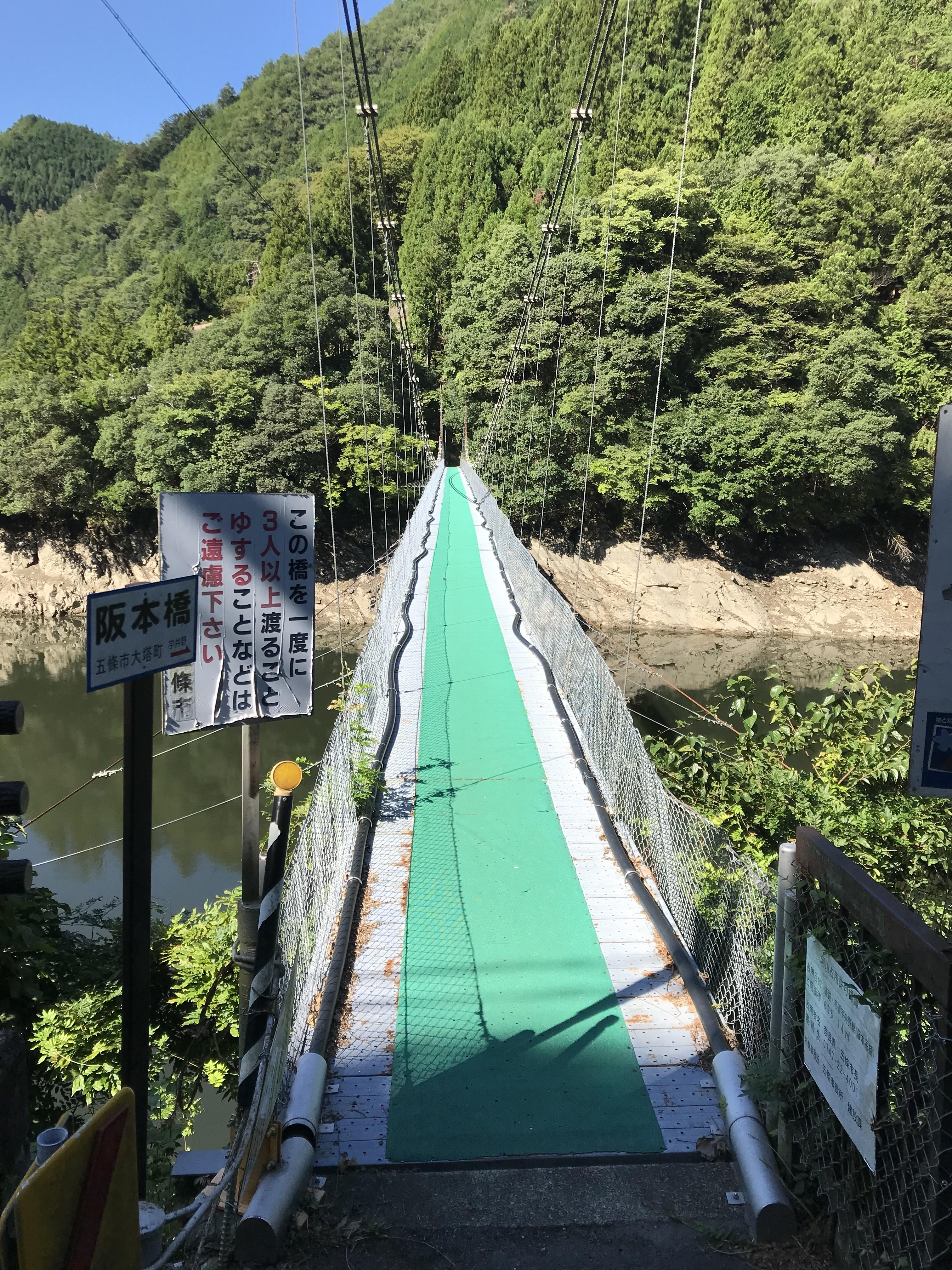 ハーレーで行く 十津川村 ツーリング 阪本橋