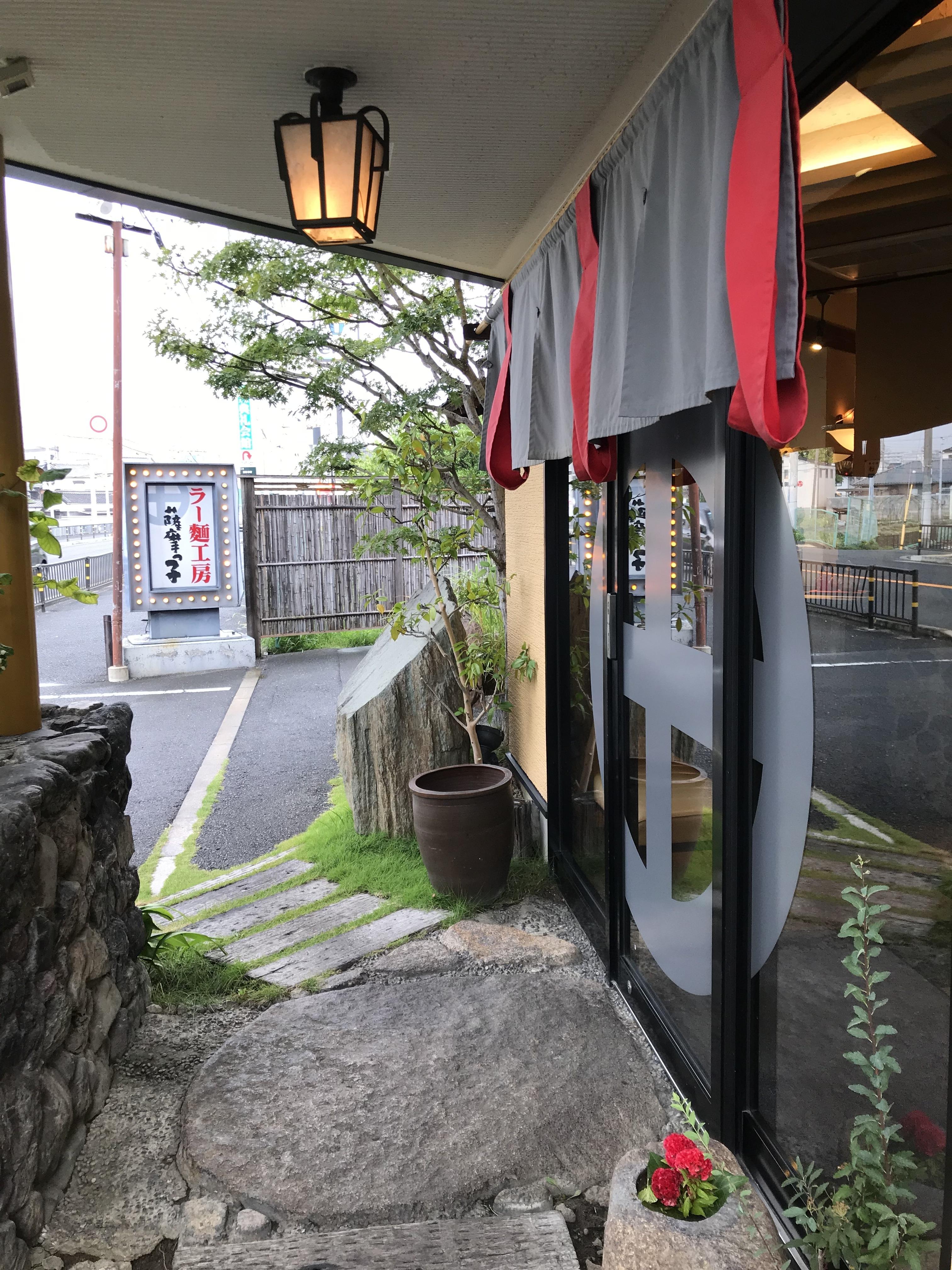 薩摩っ子ラーメン 大東店 入り口
