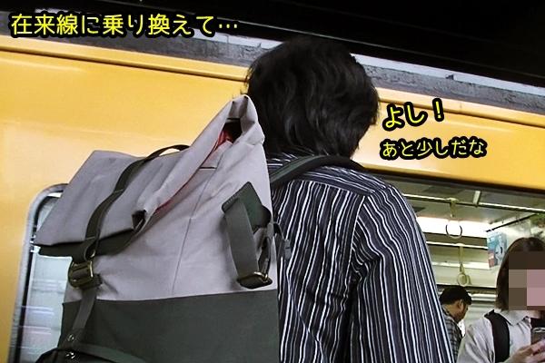 ニャポ旅57 その1 真鍋島・尾道