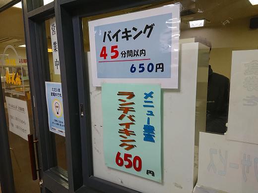 DSC_8752.jpg