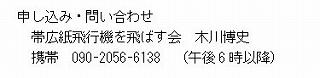 TELImg2_20190516150252254.jpg