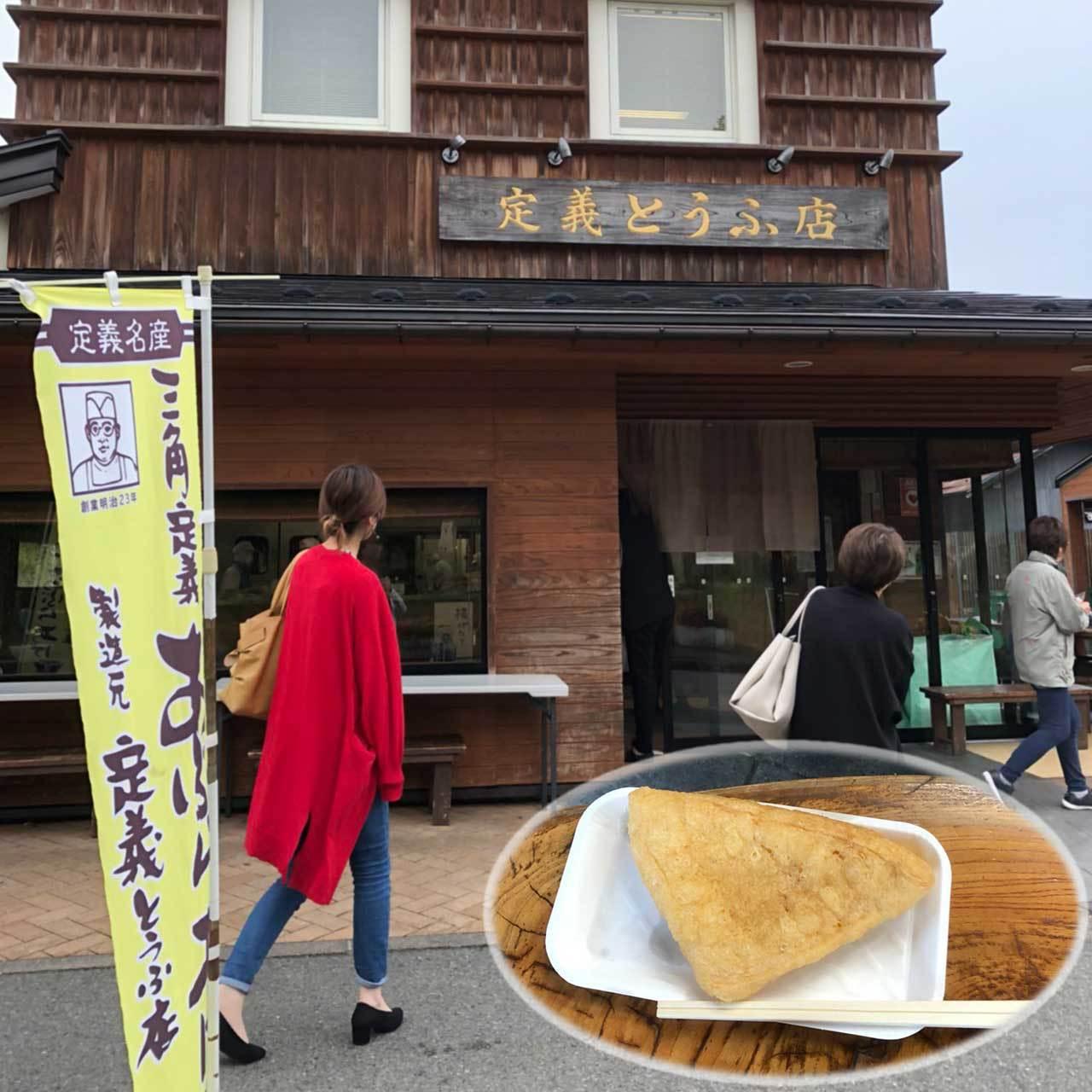 iwate_age.jpg