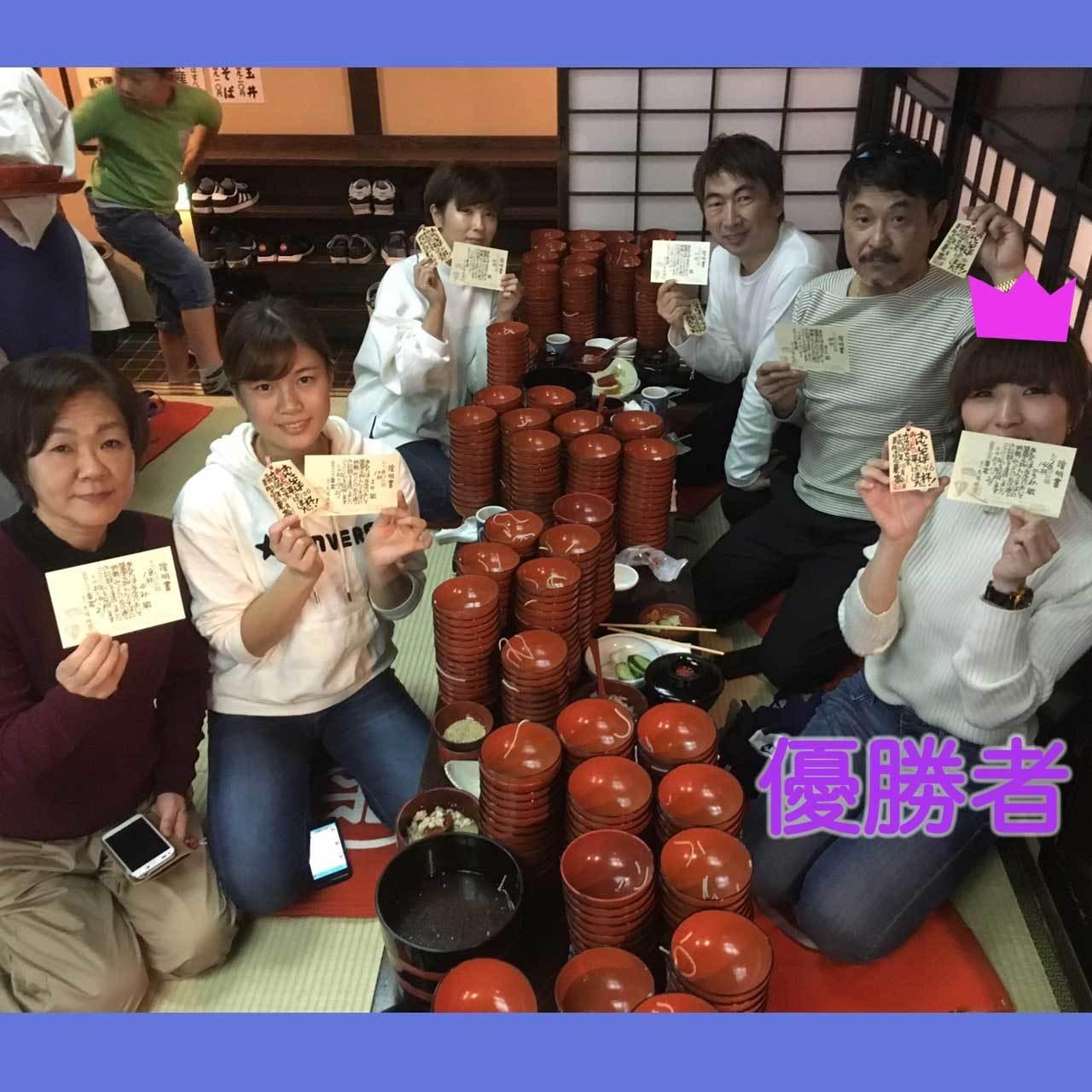 iwate_soba.jpg