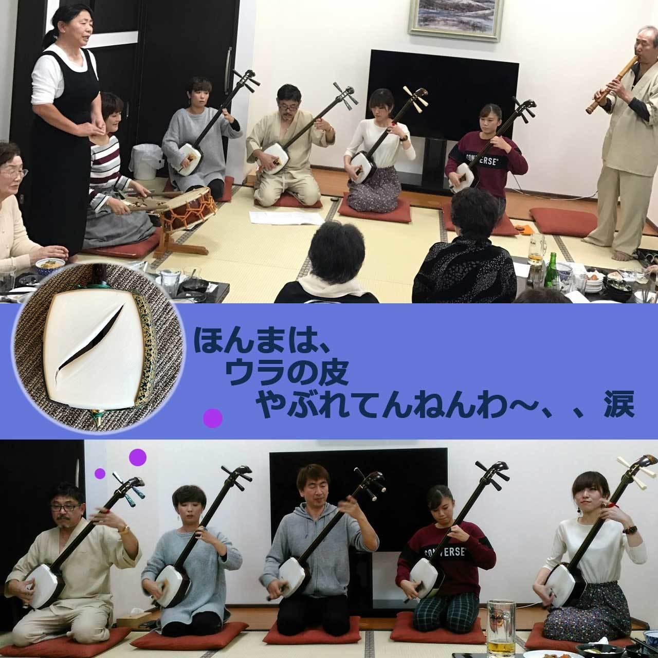 iwate_yoru.jpg