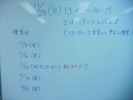 DSCN9785_R.jpg