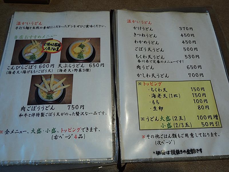 bDSCN4883.jpg