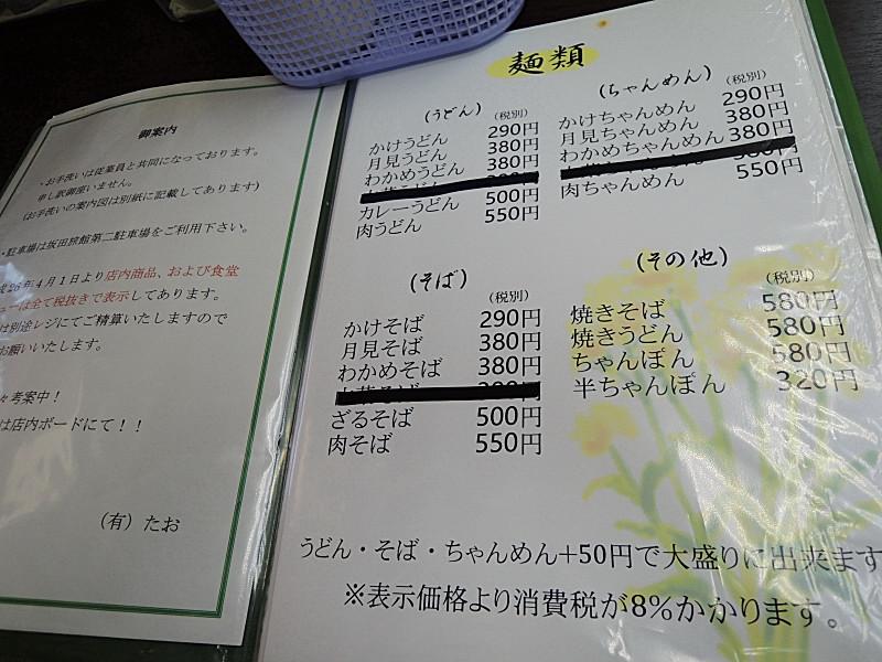 bDSCN4905.jpg