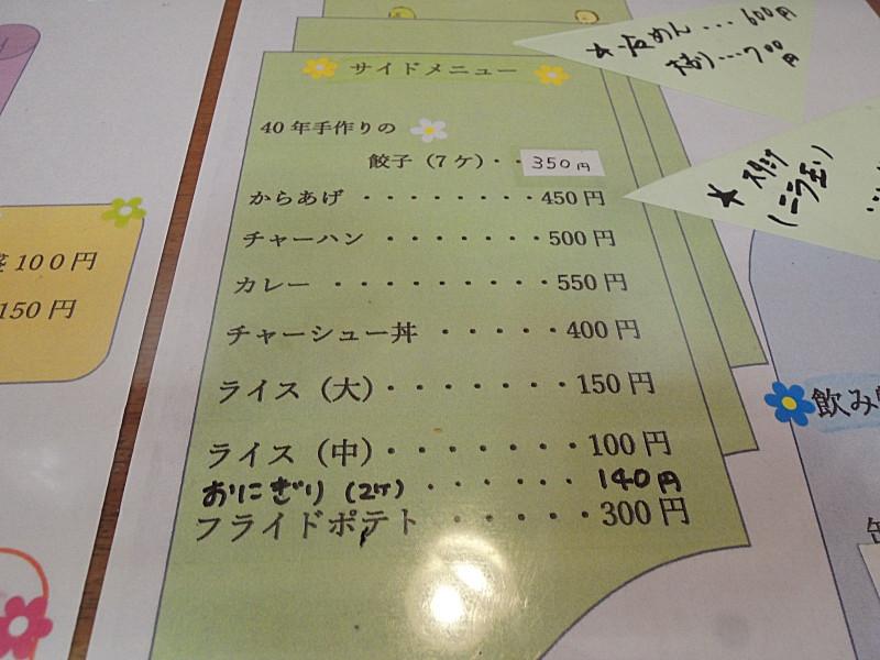 bDSCN5080.jpg