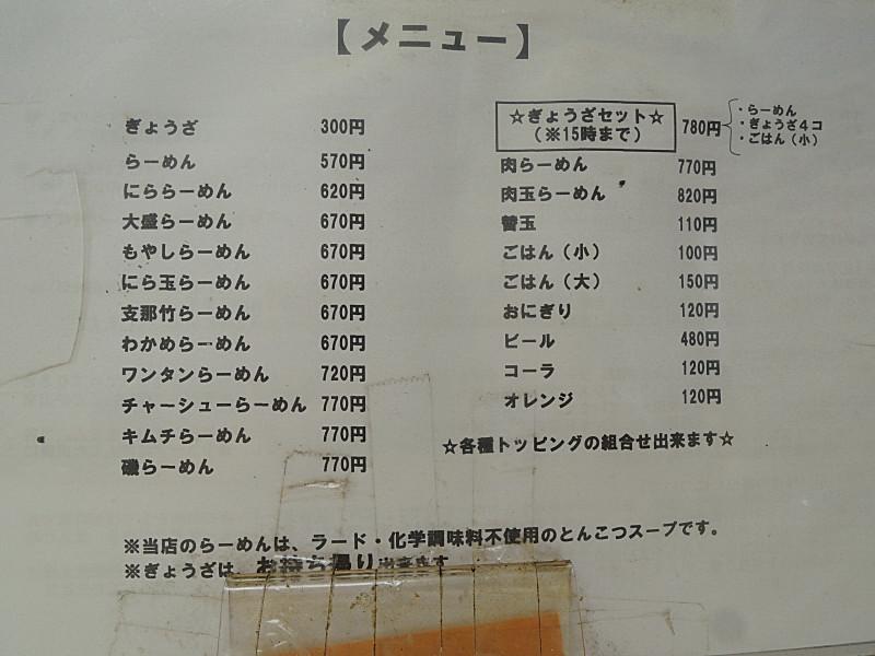 bDSCN5348.jpg