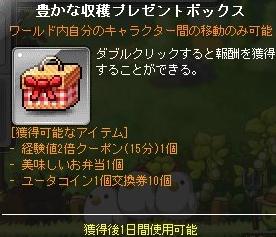 purezenntobox.jpg