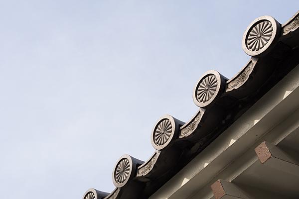上社観音寺屋根瓦の紋