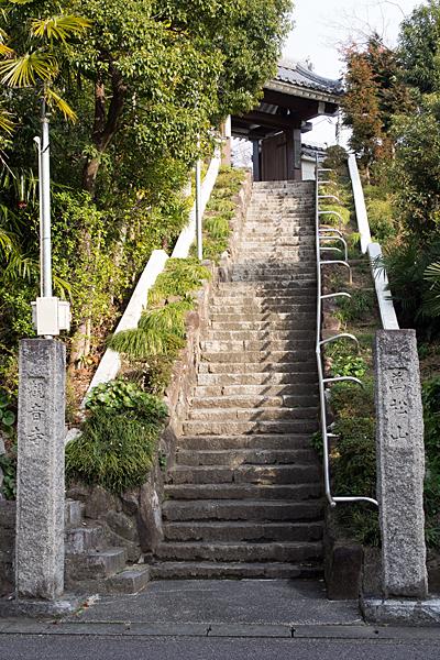上社観音寺入り口階段