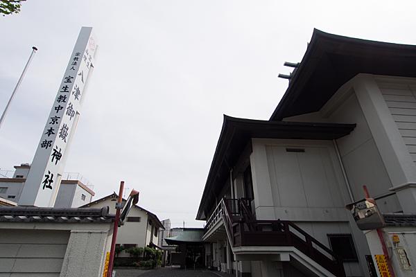八津御嶽神社