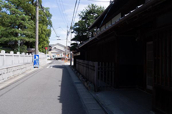 道行き緑区
