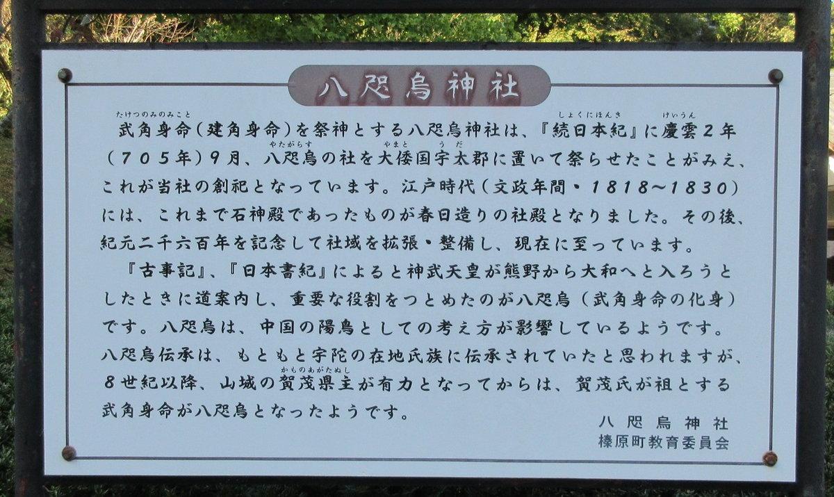 1810-31-神武東征-IMG_6180説明