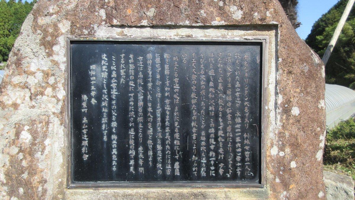 1810-13-神武東征-IMG_6127