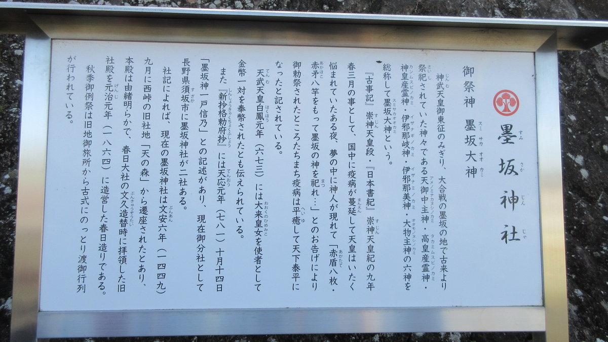 1810-04-神武東征-IMG_6107
