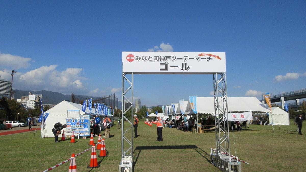 1810-33-神戸1日目-IMG_6251