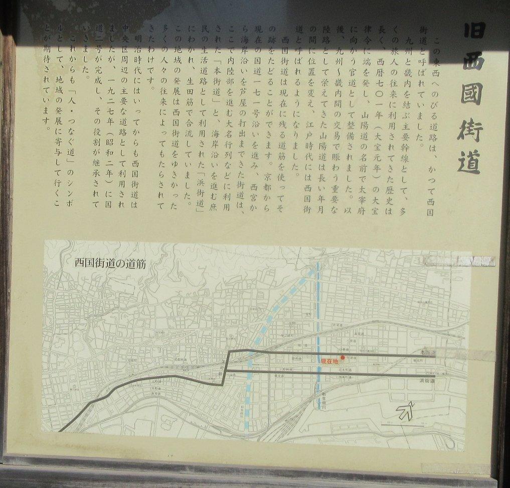 1810-32-神戸1日目-IMG_6248説明