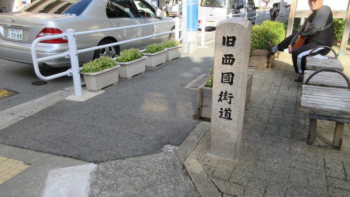 1810-31-神戸1日目-IMG_6247