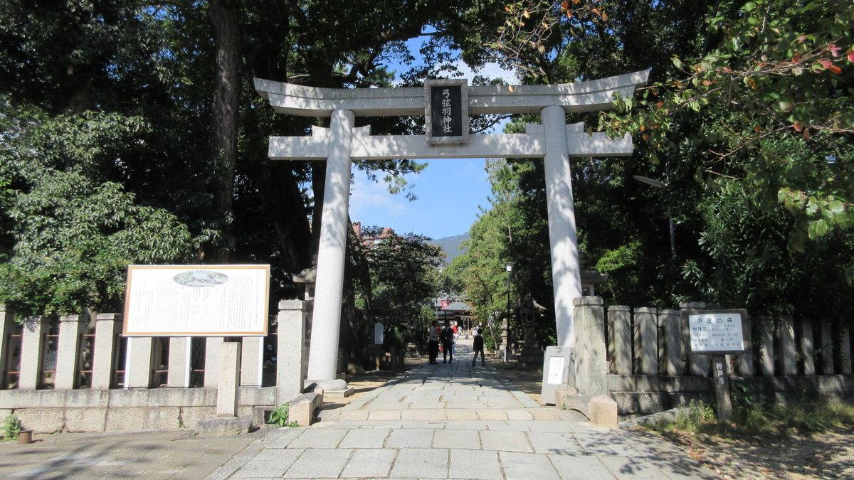 1810-23-神戸1日目-IMG_6237