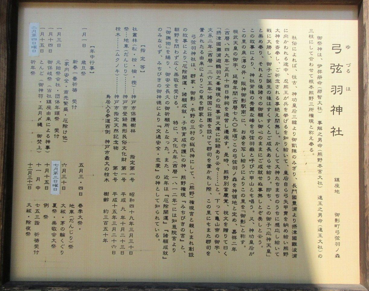 1810-20-神戸1日目-IMG_6233説明