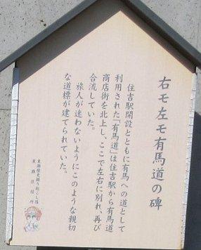 1810-17b-神戸1日目-IMG_6222説明
